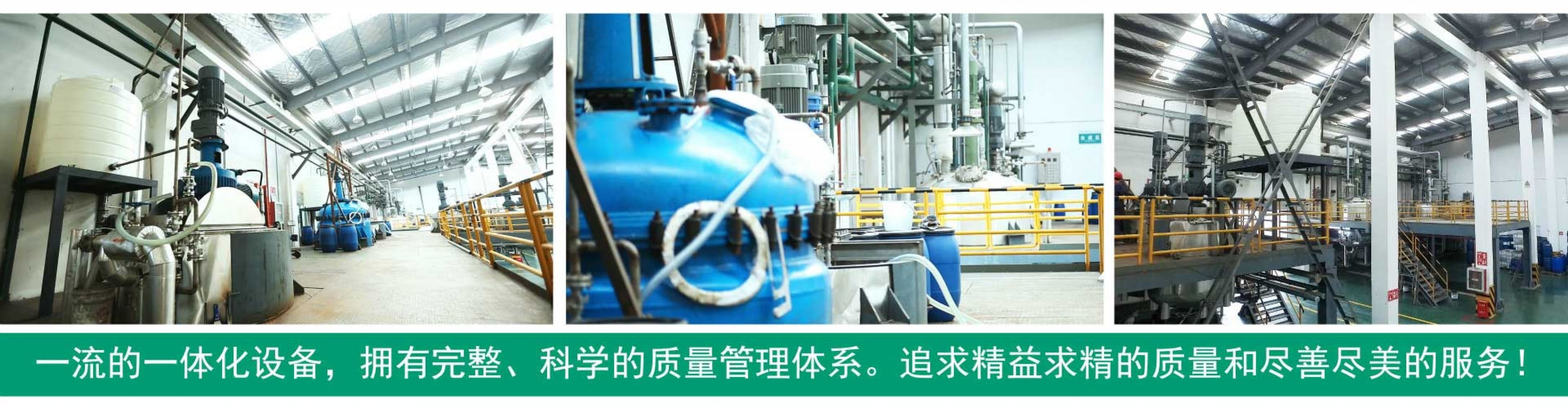SHANGHAI RUCO BIO-TECH CO., LTD.