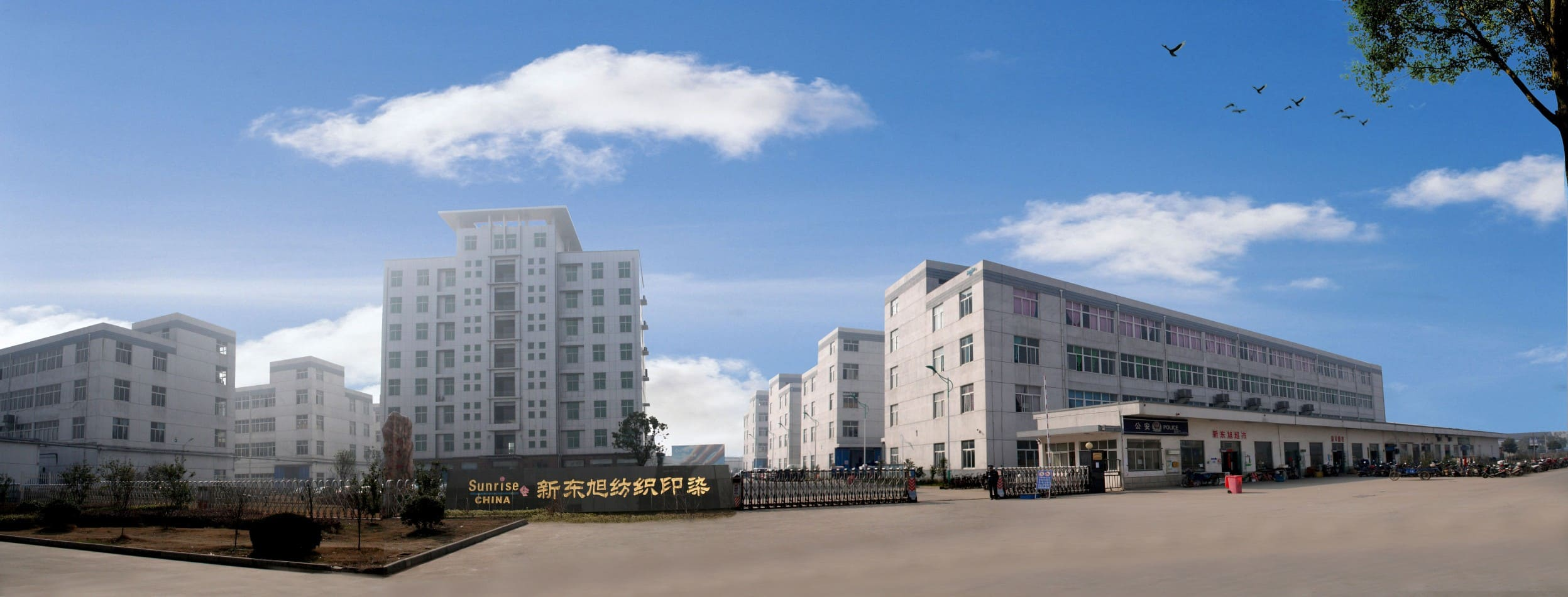 Zhangjiagang Sunrise Textile CO., LTD