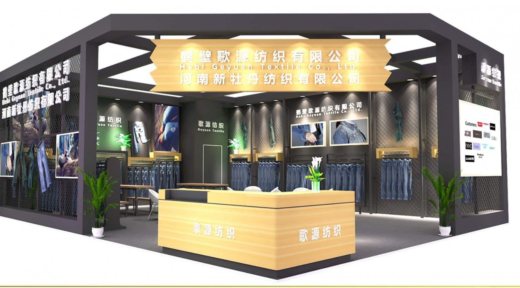Hebi Geyuan Textile Sales Co., Ltd