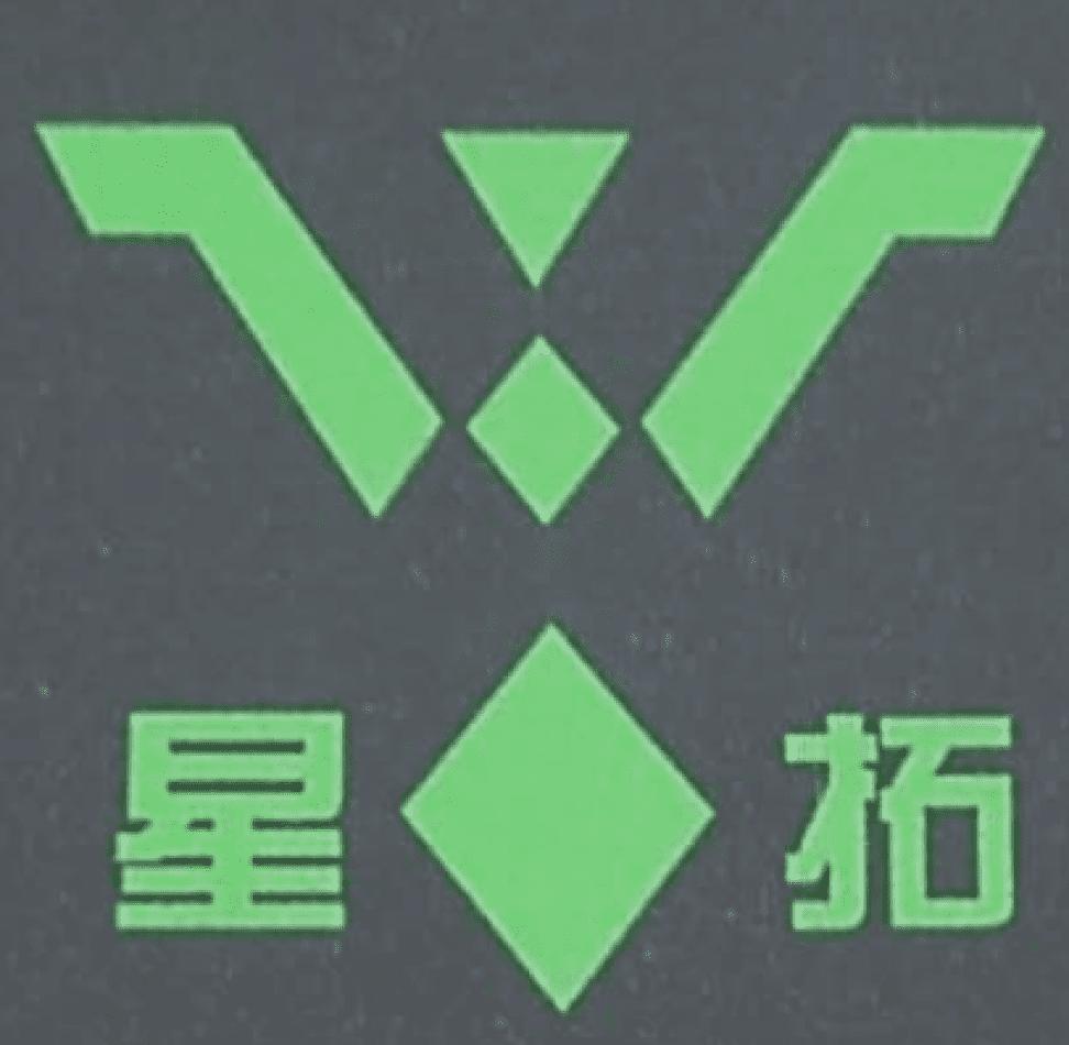 Jiashan Xingtuo Garment Accessories Factory