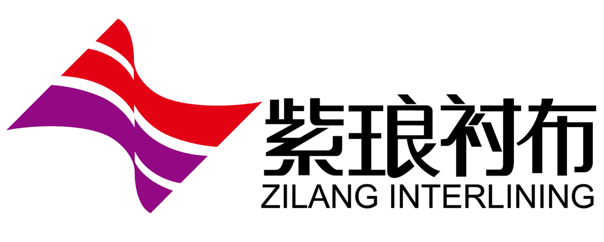 ZILANG INTERLINING (HUZHOU) CO., LTD.