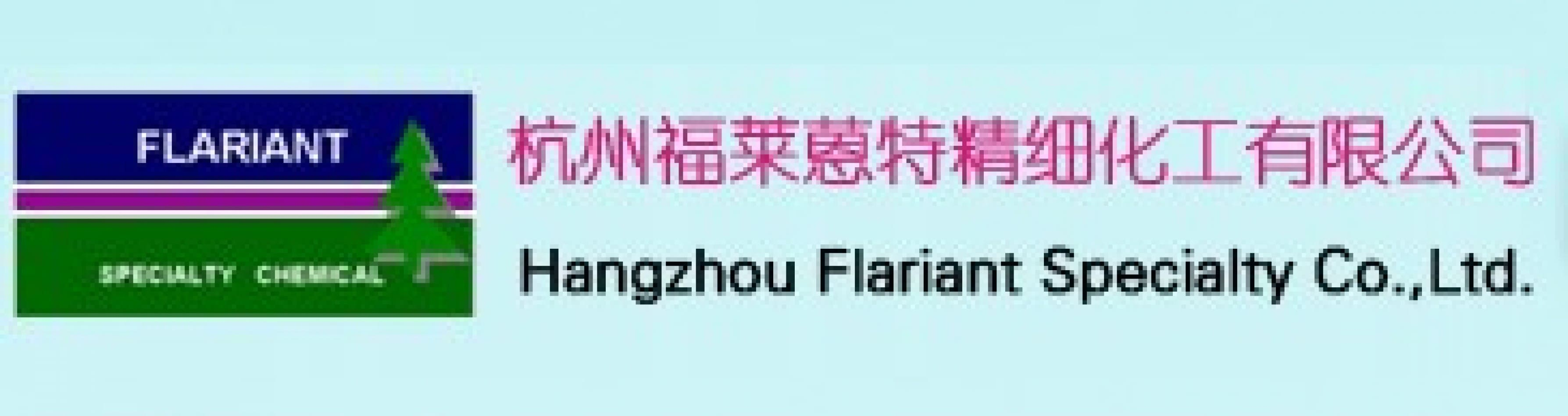 Hangzhou Flariant Specialty Co.,Ltd.