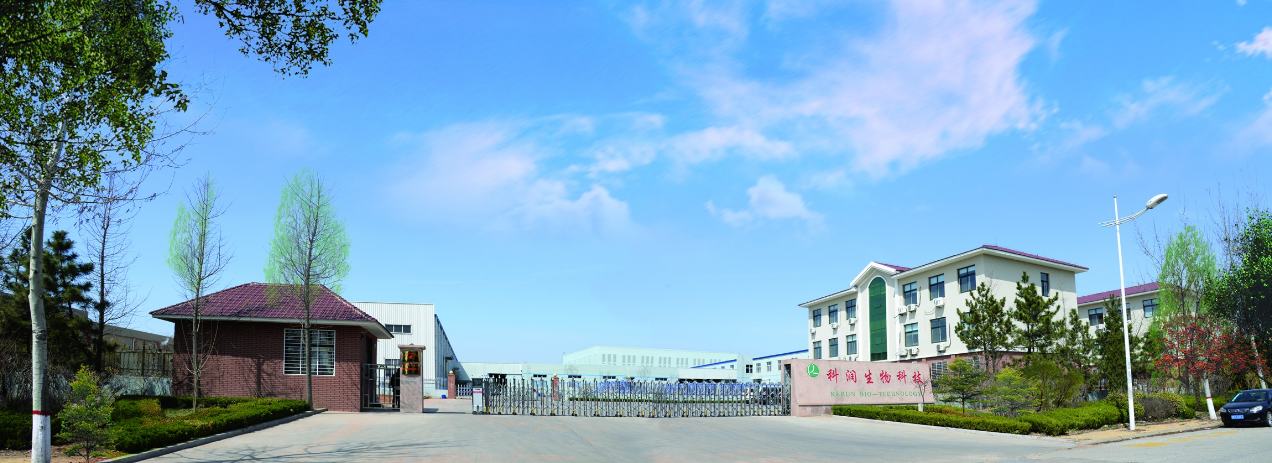 Qingdao Kerun Bio-technology Co., Ltd.