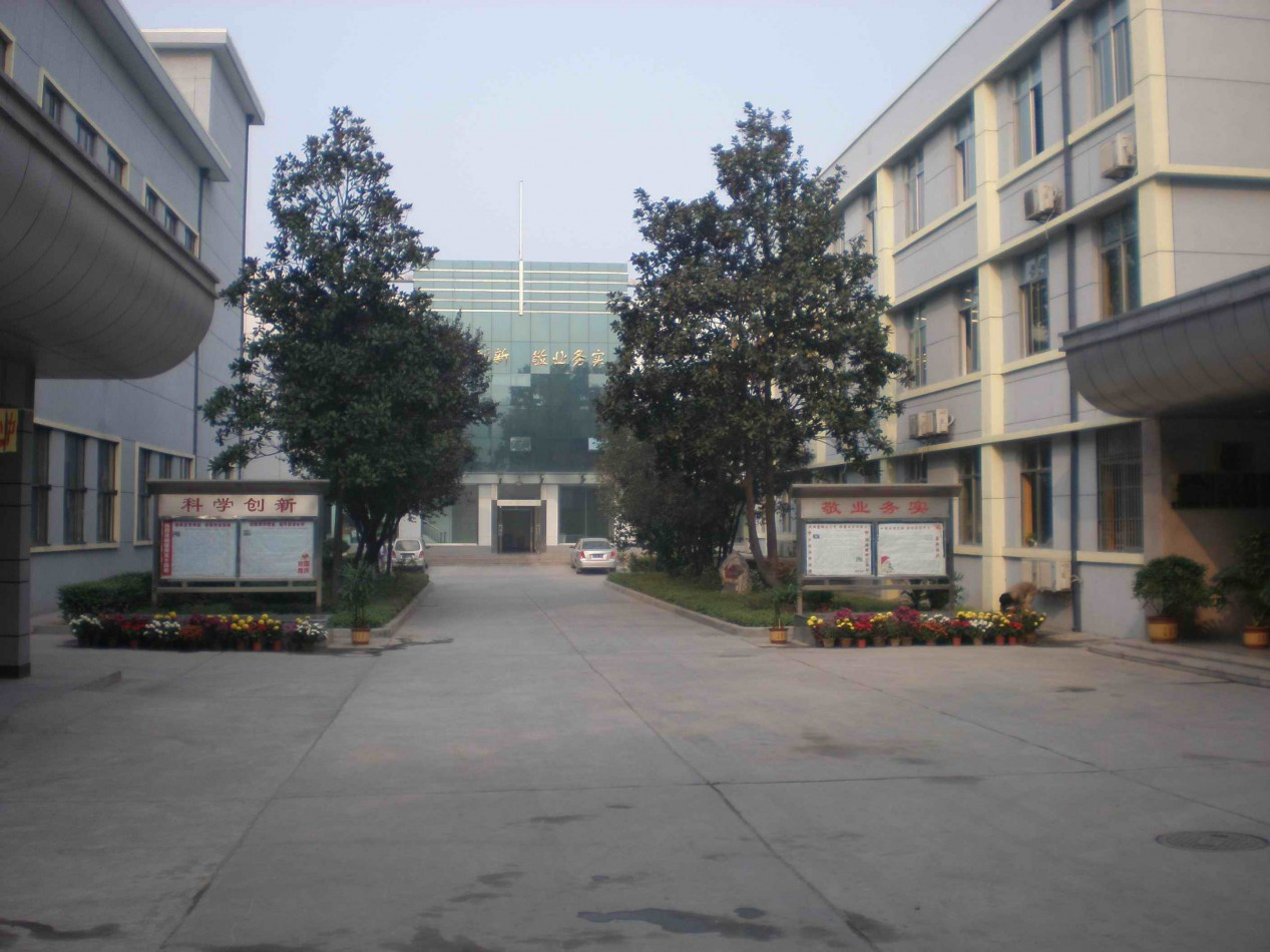 Shaanxi Topsafe Imp & Exp Co.,Ltd