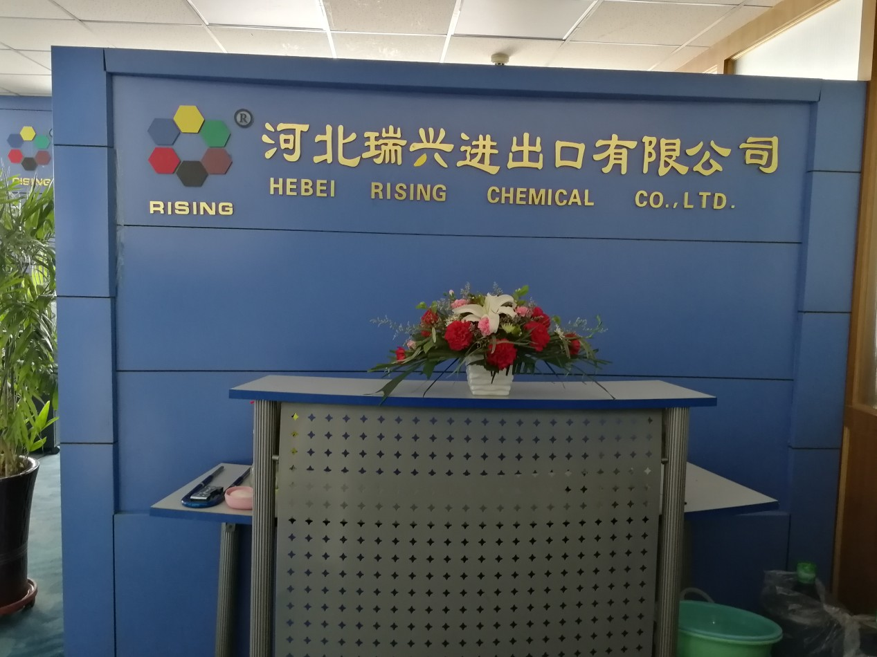 Hebei Rising Chemical Co.Ltd