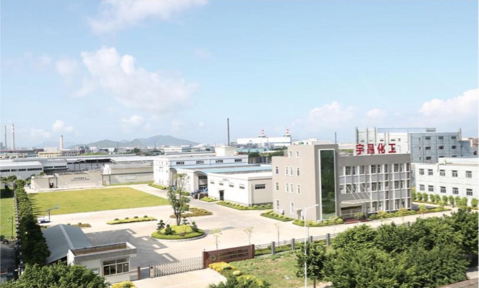 ZHUHAI YUCHANG CHEMICAL CO.,LTD