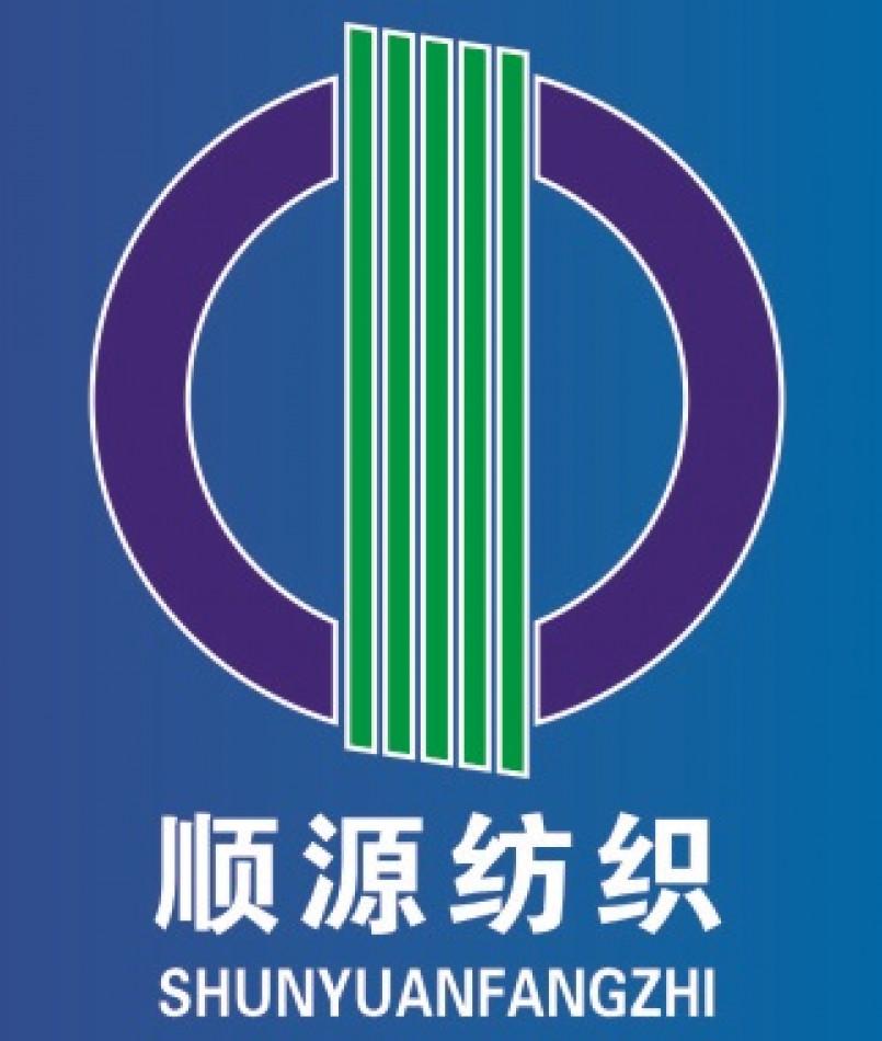 Fujian Shunyuan Textile Co.,Ltd