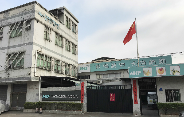 ZHONG SHAN CITY SAN CHUAN MING FENG ZIPPER CO.,LTD