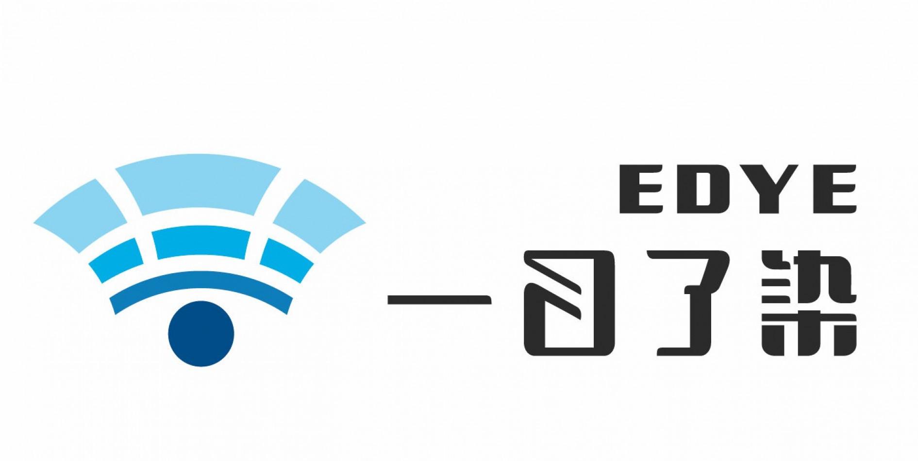 ZHEJIANG E-DYE SUPPLY CHAIN MANAGEMENT CO.,LTD