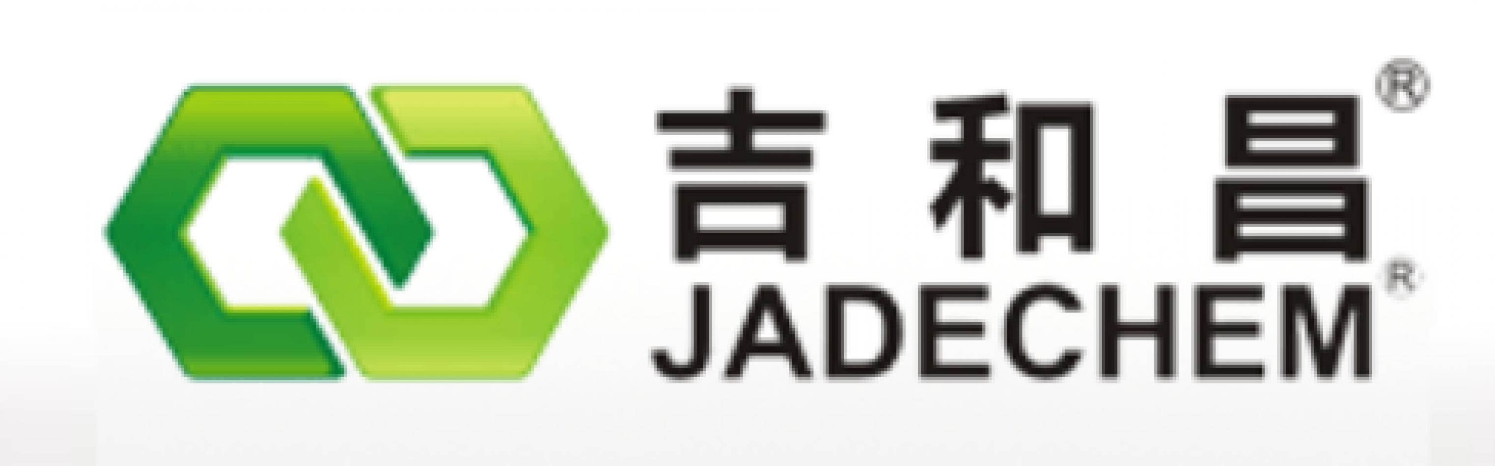 WUHAN JADECHEM INTERNATIONAL TRADE CO., LTD