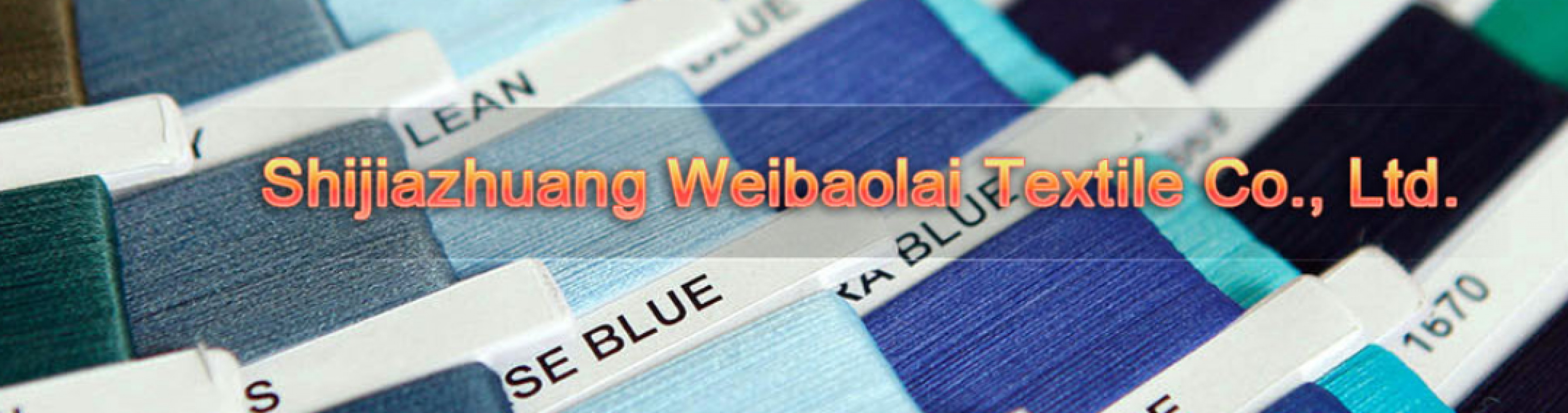 Shijiazhuang Weibaolai Textile Company Limited