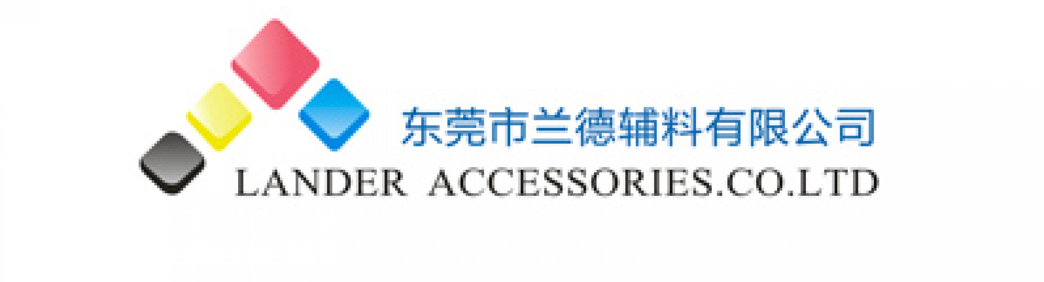 Dongguan Lander garment accessories. CO.,LTD