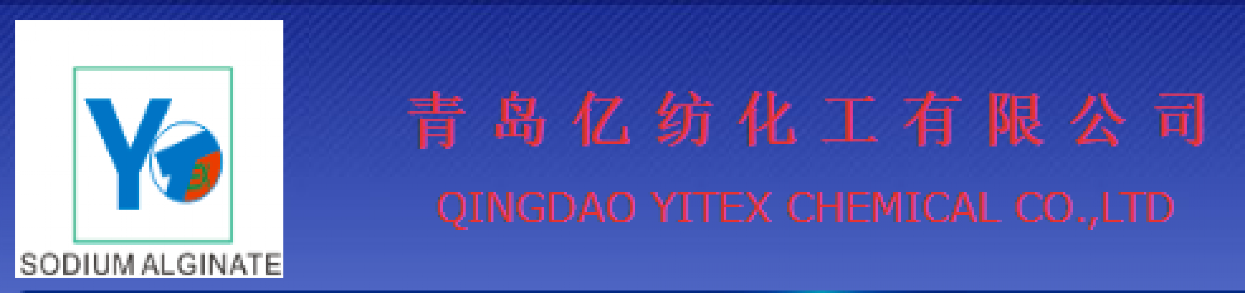 QINGDAO YITEX CHEMICAL CO., LTD.