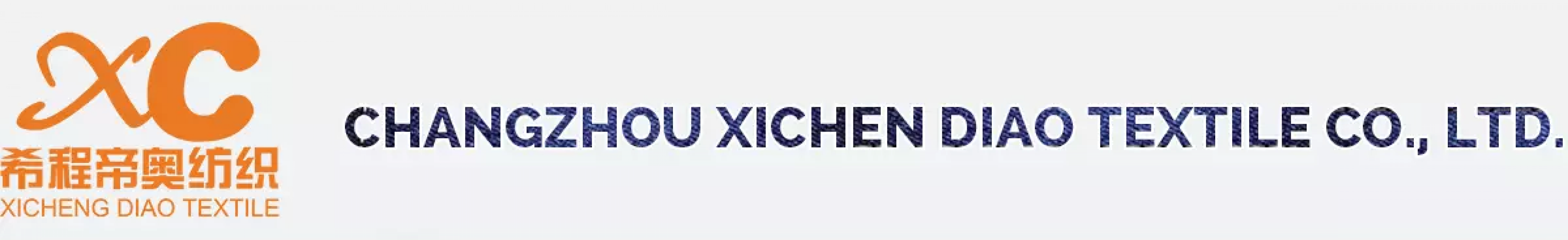 Changzhou Xichen Diao Textile Co., Ltd.
