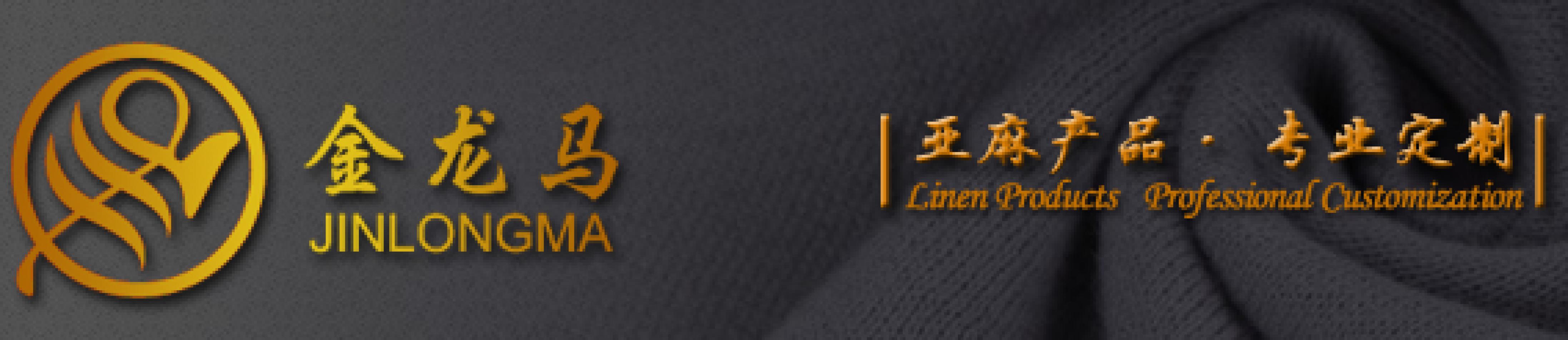 ZHEJIANG ZAIXIN TEXTILE TECHNOLOGY CO., LTD.