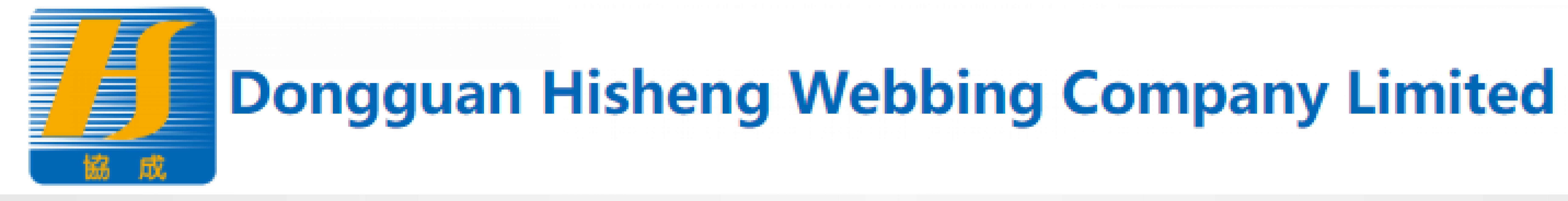Dongguan Hisheng Webbing Company Limited