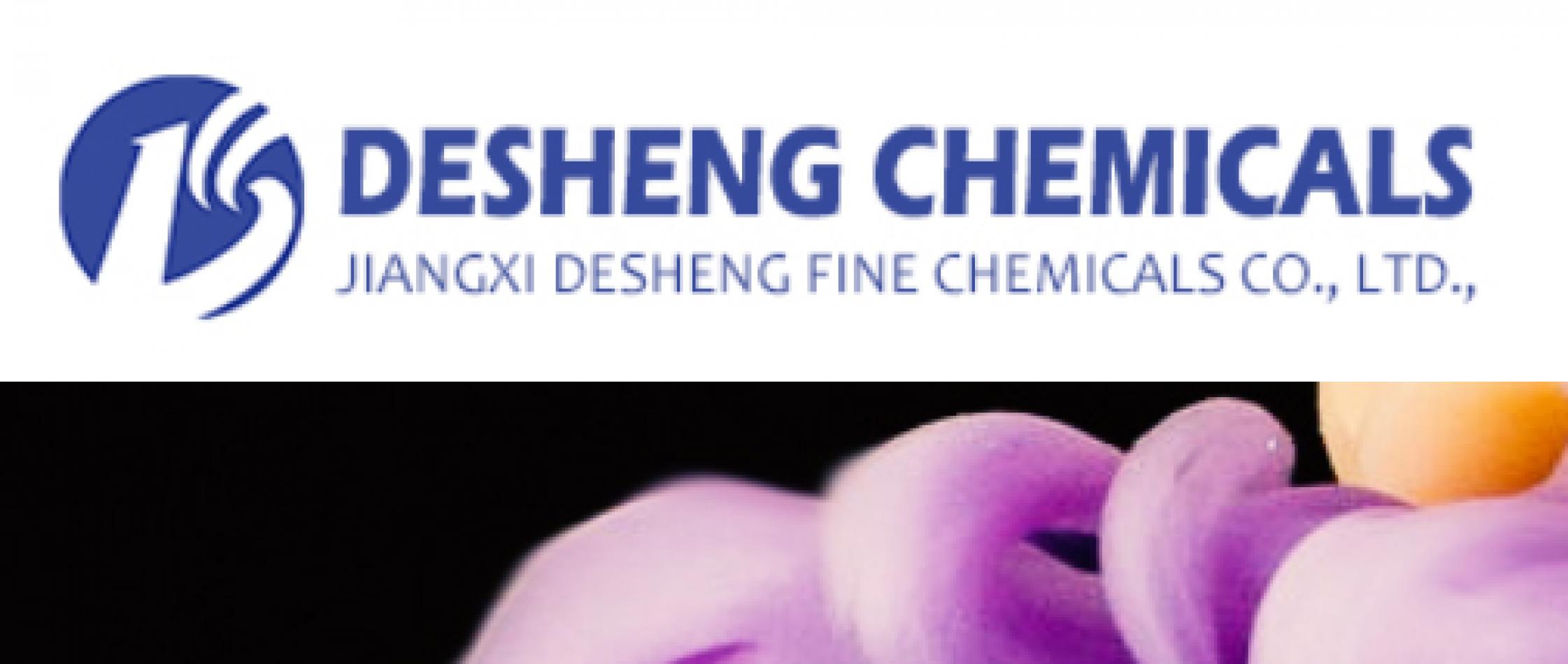 JIANGXI DESHENG FINE CHEMICALS CO.,LTD