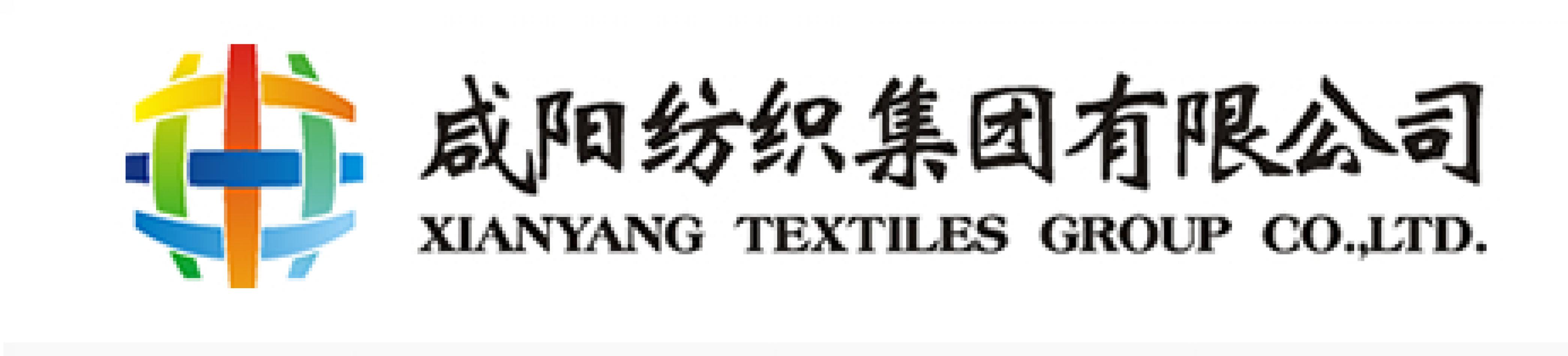 XIANYANG TEXTILES GROUP CO LTD
