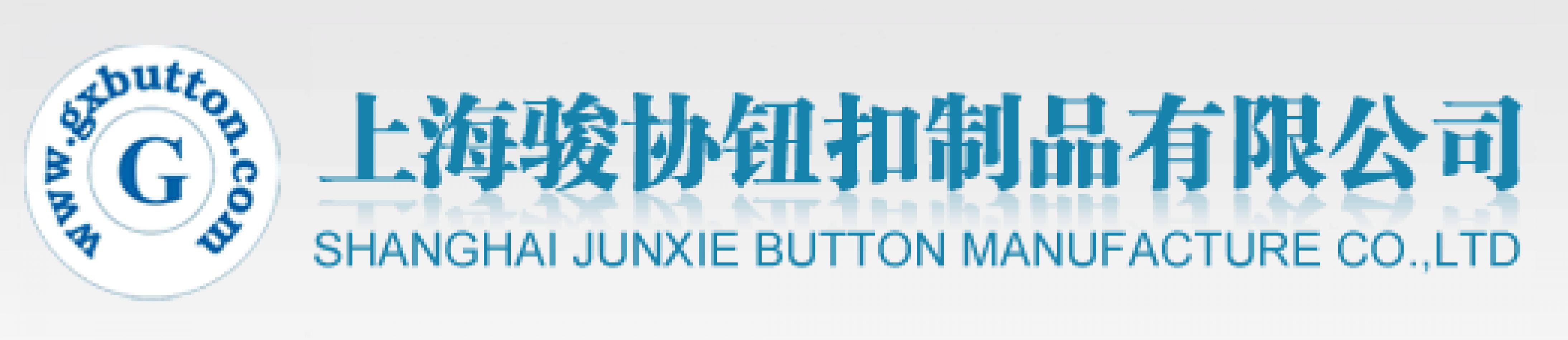 Shanghai junxie button products co., ltd