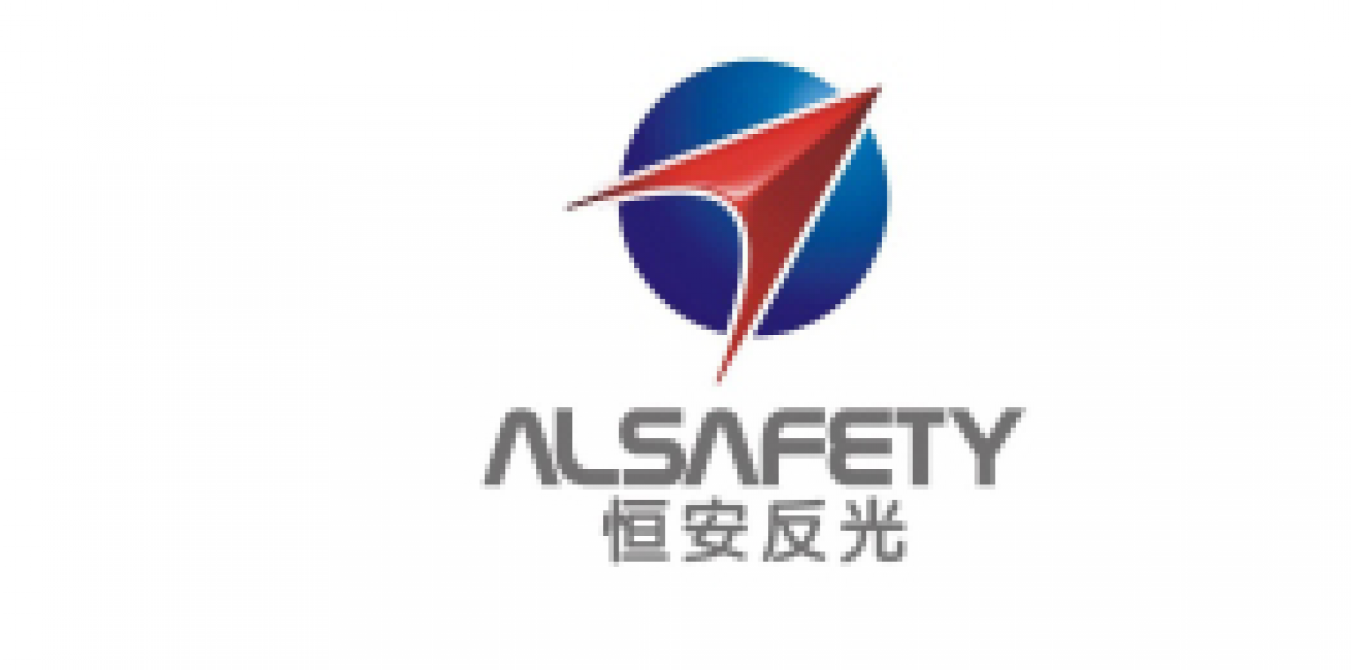 Anhui Alsafety Reflective Material Co., Ltd