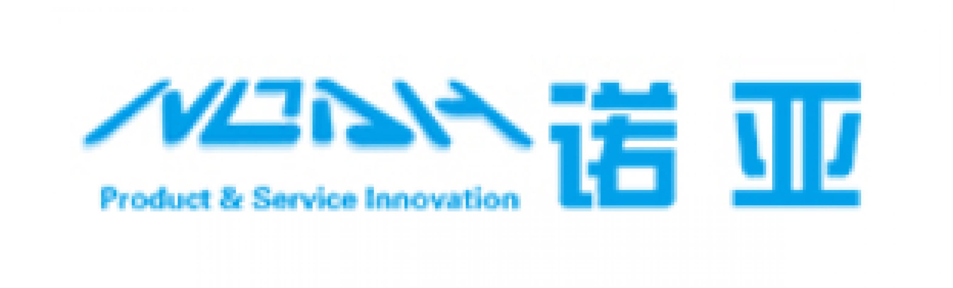 Hangzhou Noah Chemical Industry Company Limited