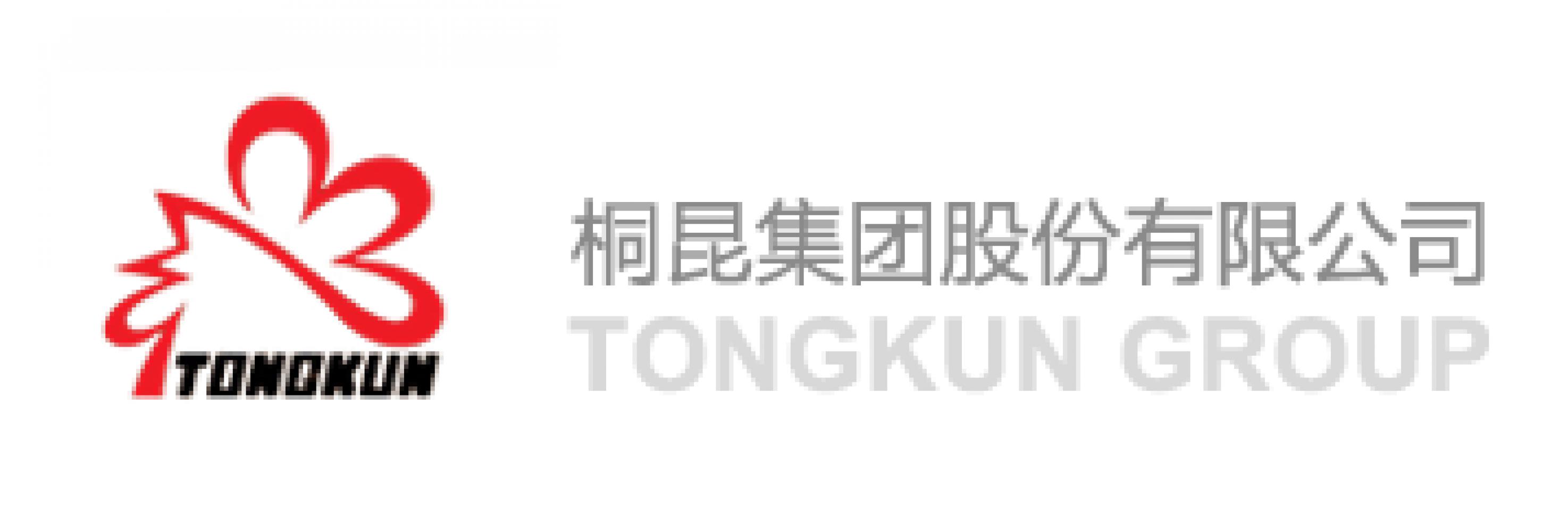 TONGKUN GROUP ZHEJIANG HENG SHENG CHEMICAL FIBRE CO.,LTD