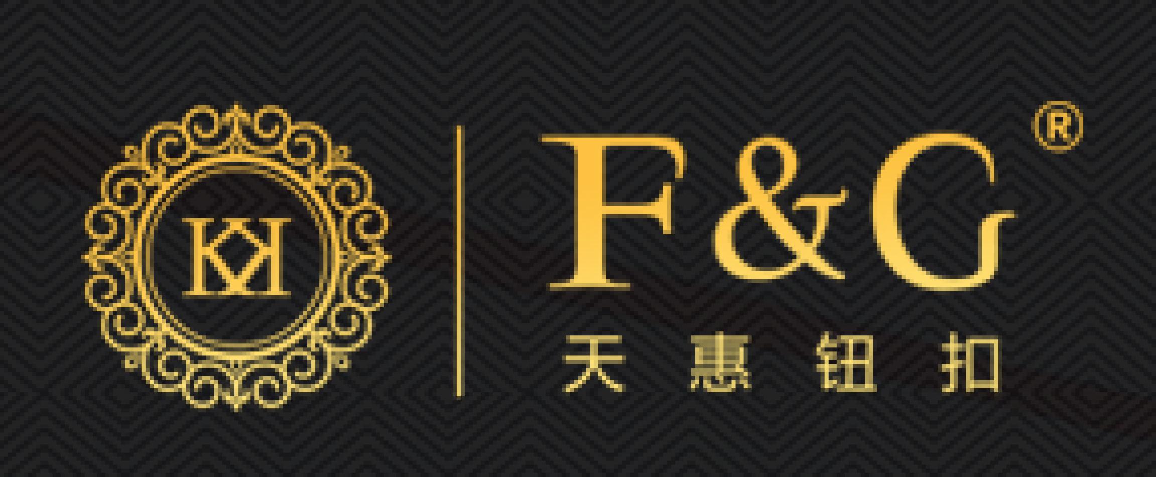JIASHAN TIANHUI GARMENT CO., LTD/JIAXING FANGAO E-COMMERCE CO.,LTD