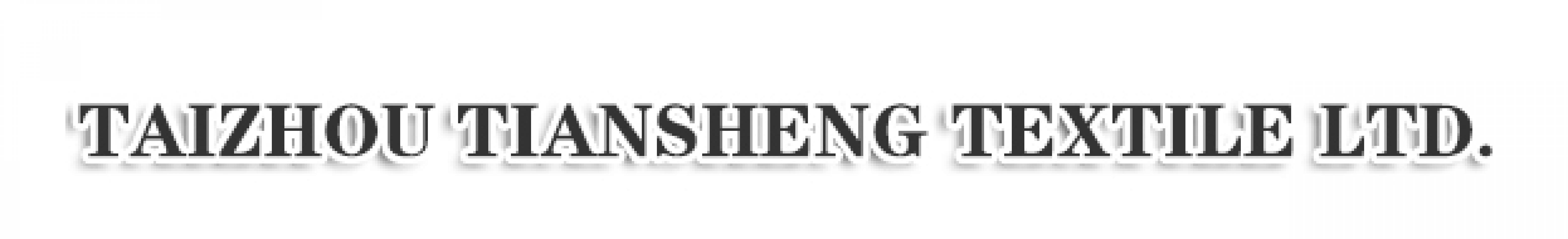 TAIZHOU SPEED TEXTILE TECHNOLOGY CO.,LTD