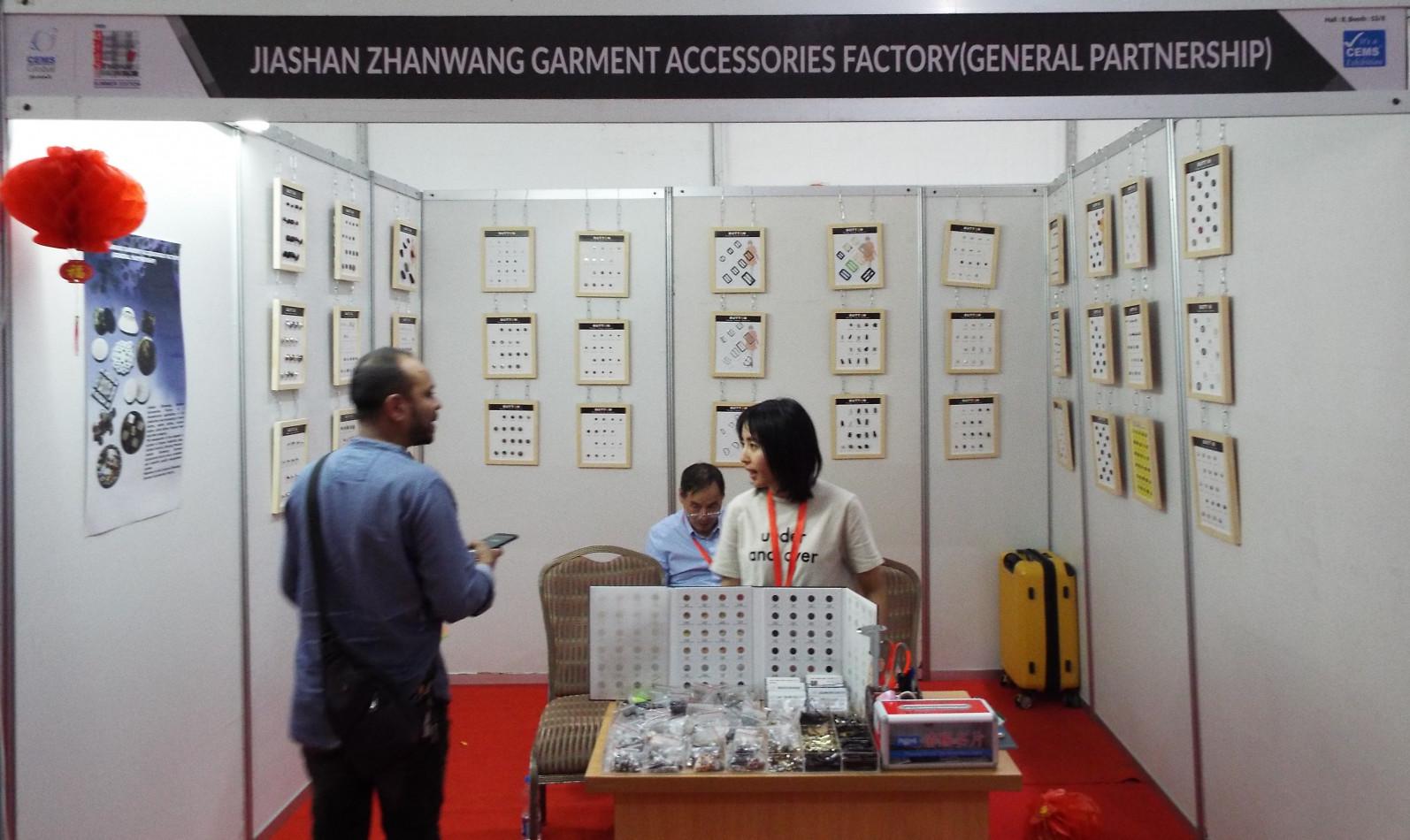 Jiashan Zhanwang Garment Accessories Factory(General Partnership)