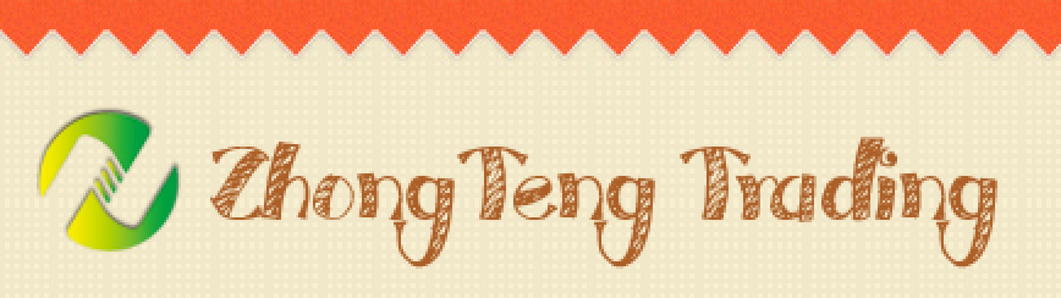 HENAN ZHONGTENG TRADING COMPANY LTD