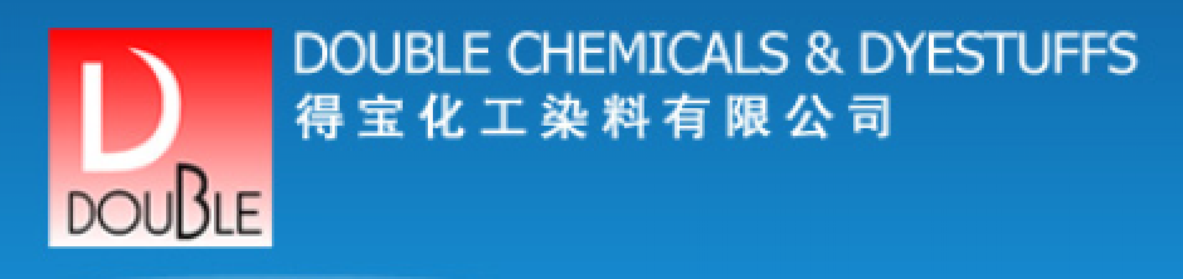 FOSHAN DOUBLE CHEMICALS & DYESTUFFS CO., LTD