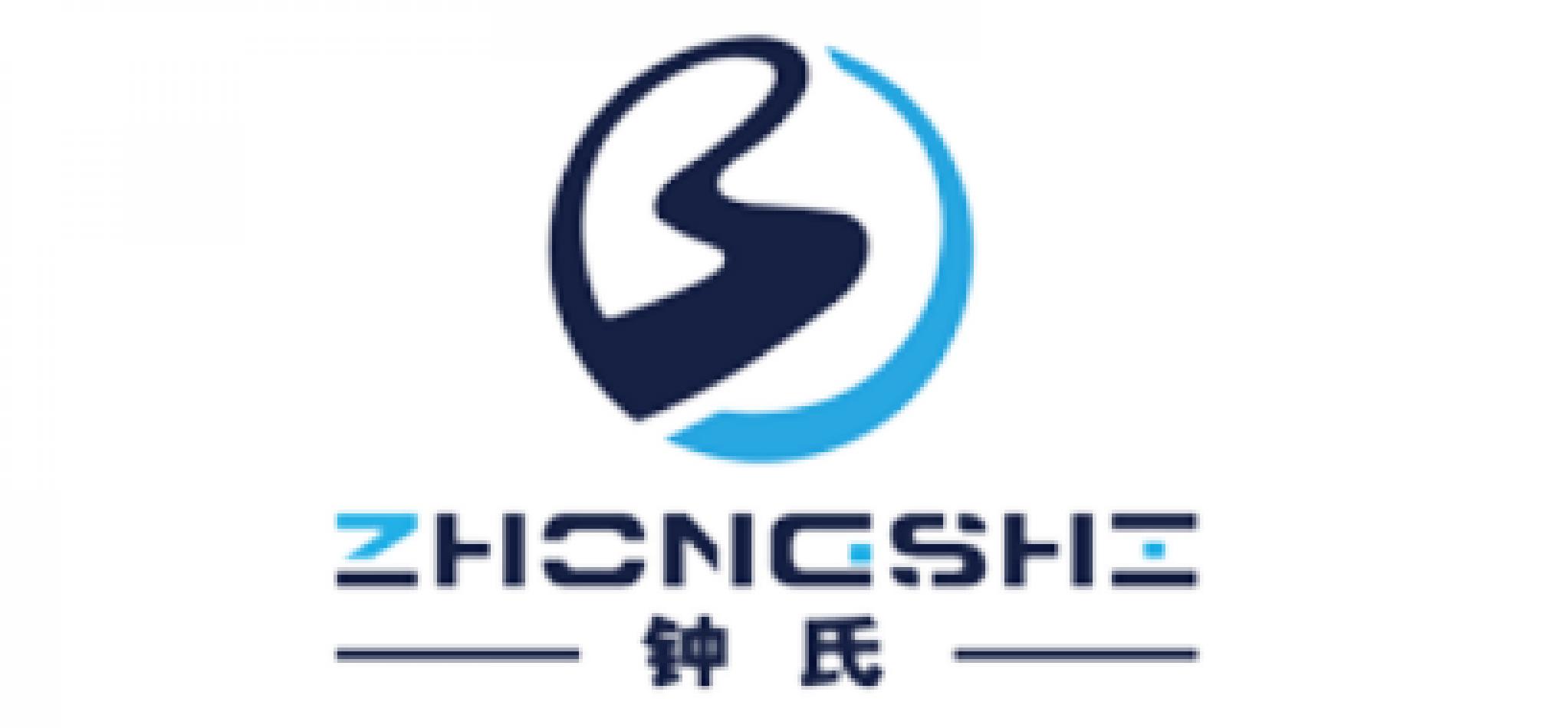 Guangdong Innovative Fine Chemical Co., Ltd.