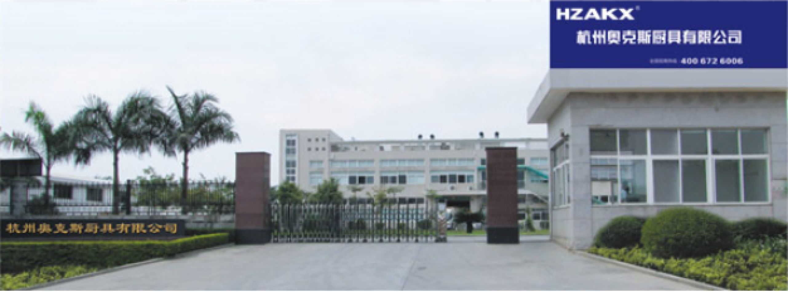 HANGZHOU AN QIAN XIN TEXTILE TRADE CO., LTD.