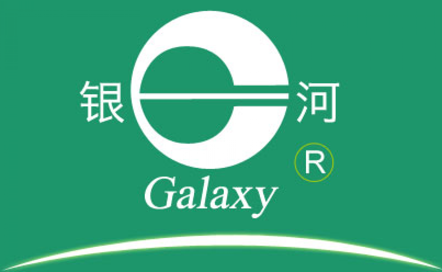 JIANGYIN GALAXY KNITTING CO., LTD.