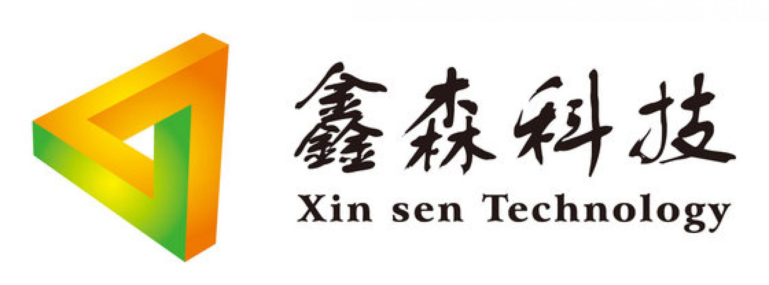 FUJIAN XINSEN SYNTHETIC FIBER TECHNOLOGY CO., LTD.