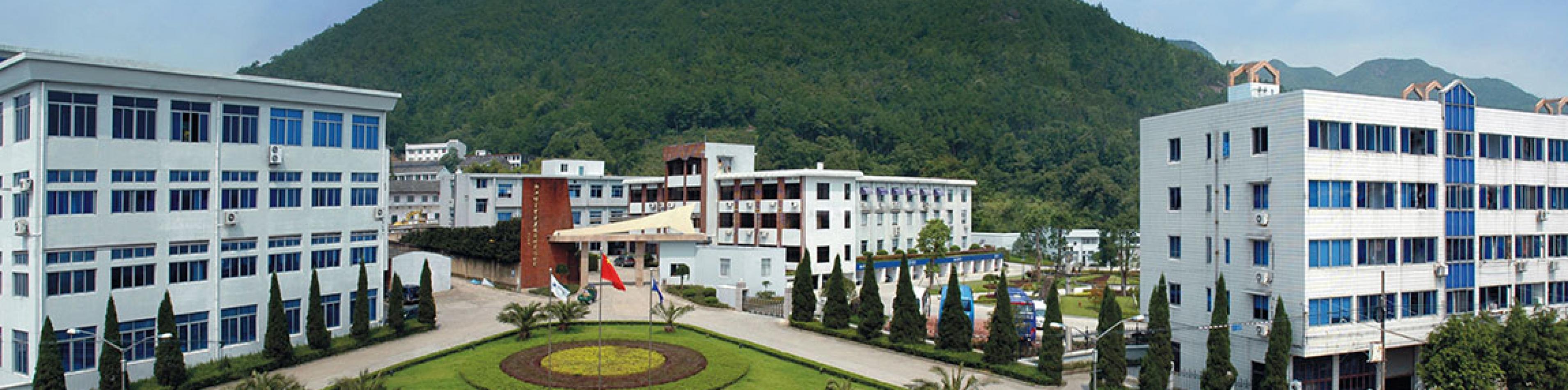 SAB WeiXing Co., Ltd