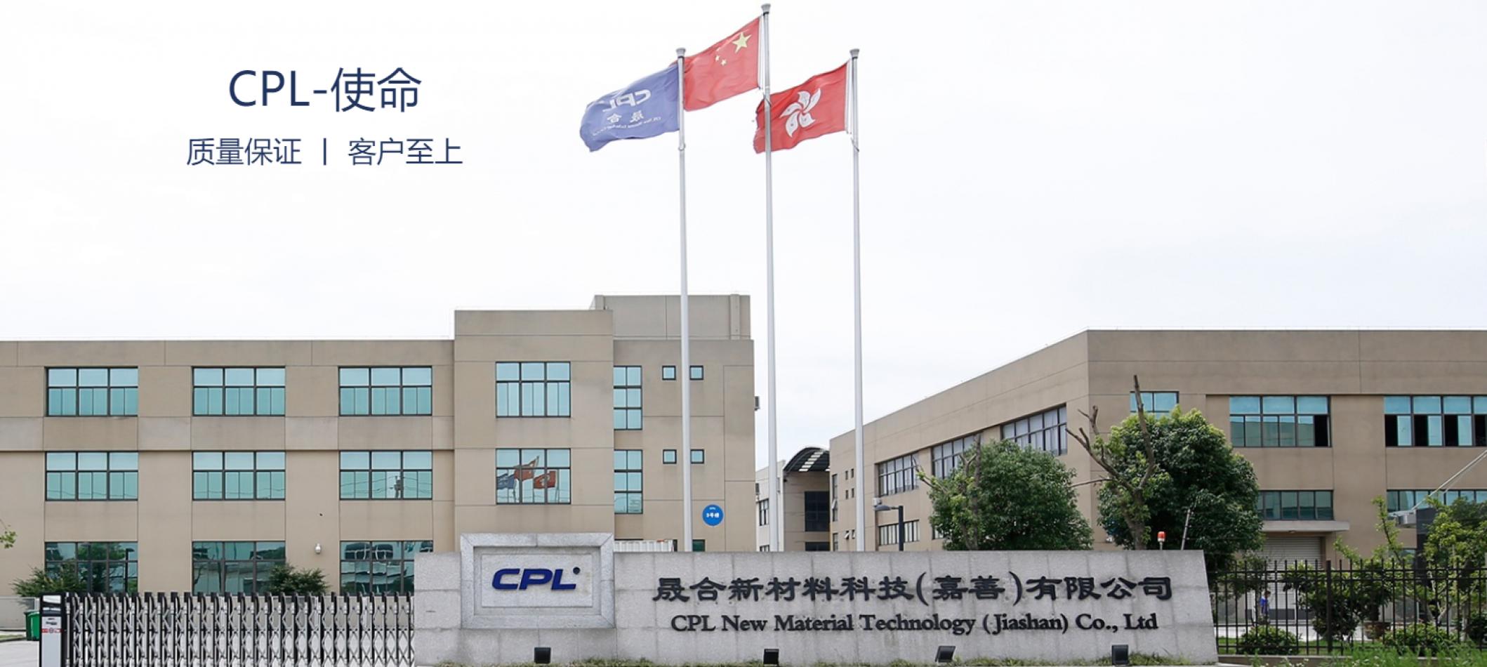 CPL INTERLINING CO., LTD