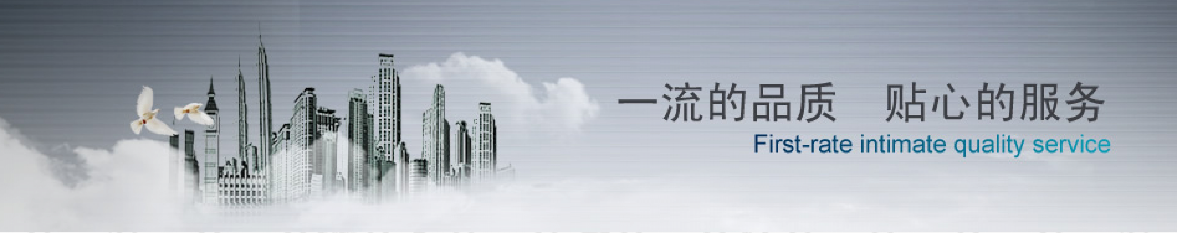 Jinjiang GR Trading Co. Ltd