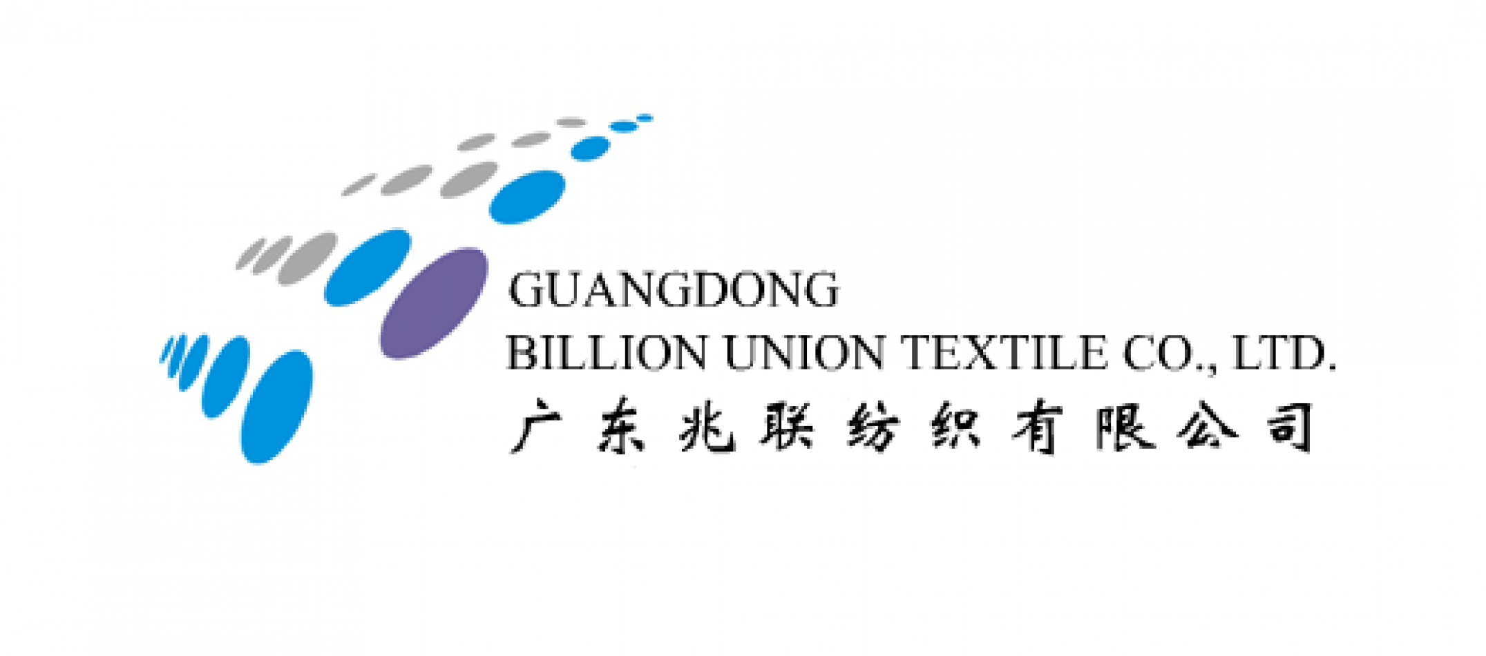 Guang Dong Billion Union Textile Co., Ltd
