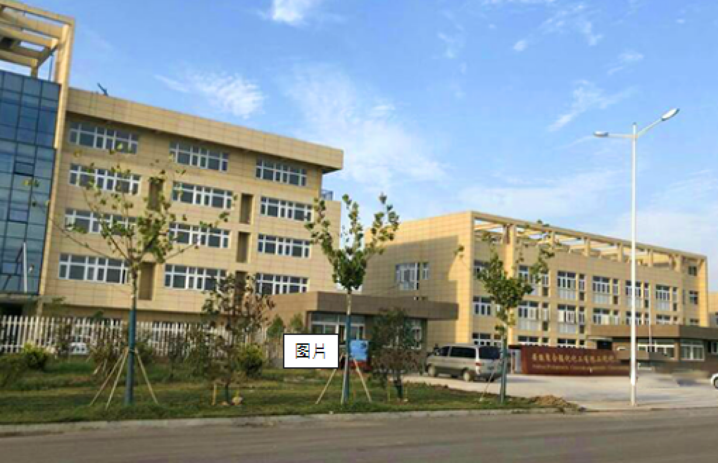 HEFEI POLYMERIC RADIATION TECHNOLOGY CO., LTD