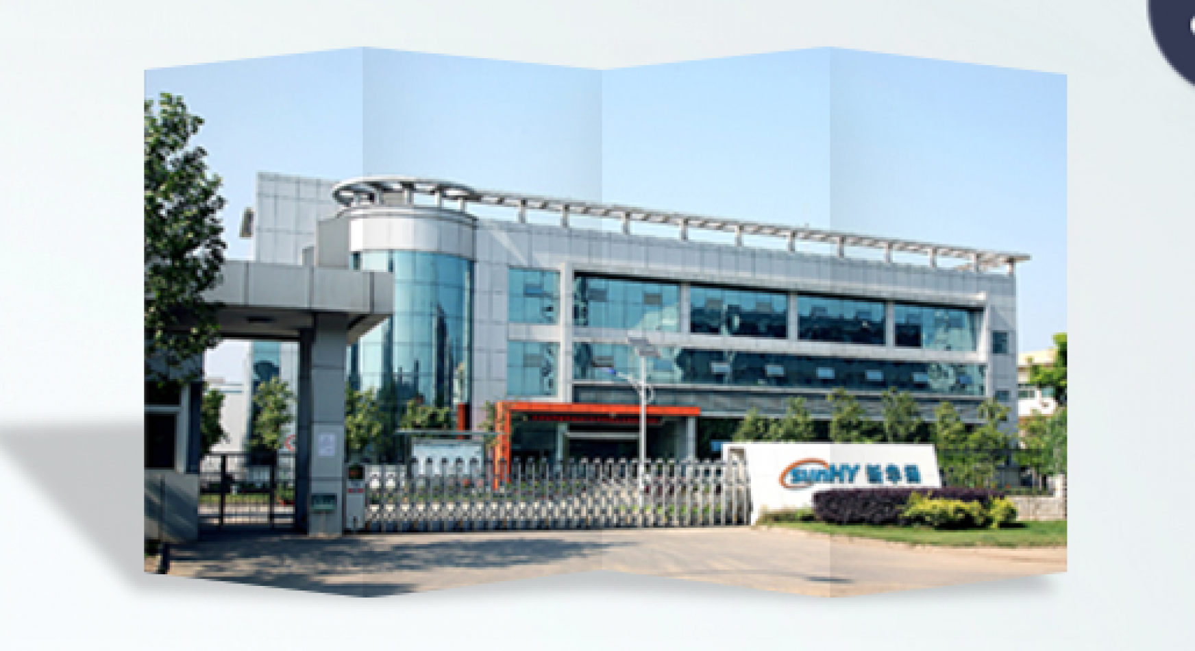 Wuhan Sunhy Biology Co., Ltd.