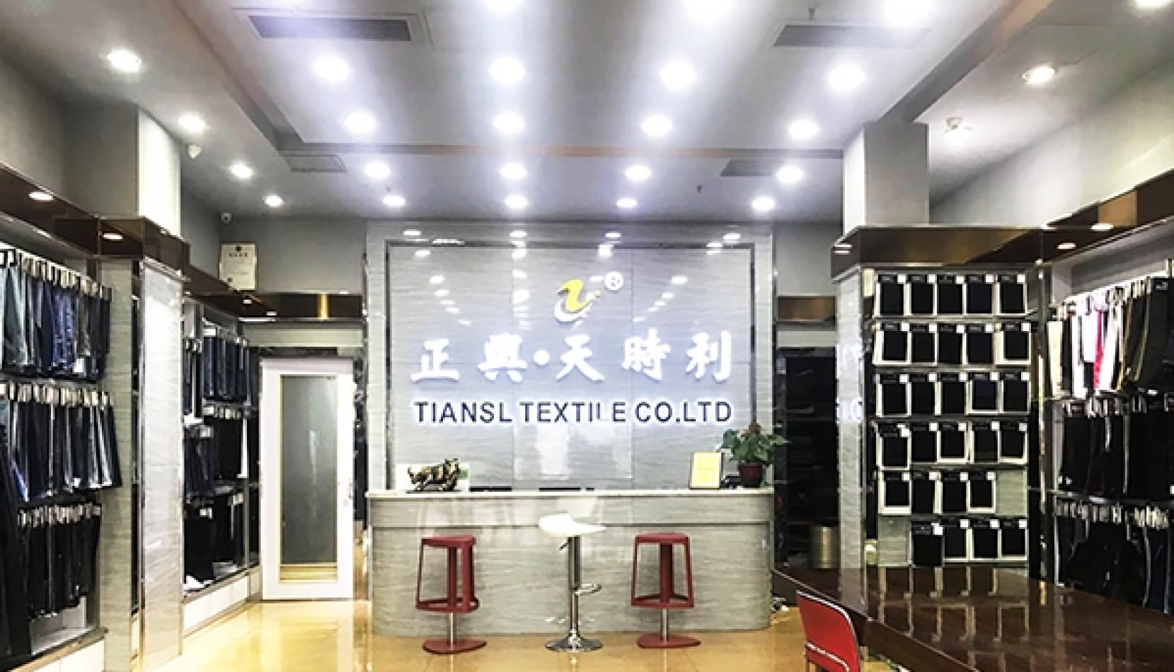 GUANGZHOU TIANSL TEXTILE CO., LTD