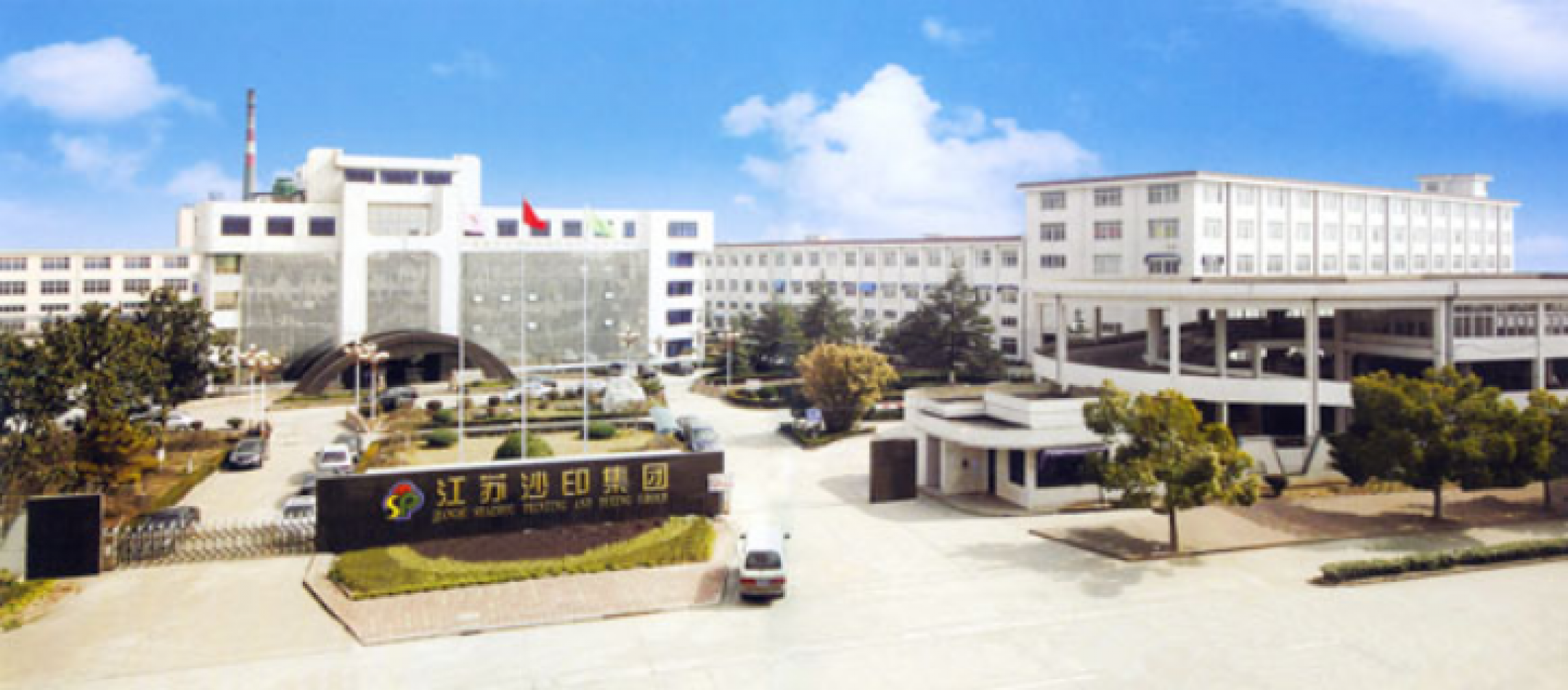 JIANGSU SHAZHOU GROUP SHEYANG PRINTING AND DYEING CO., LTD.