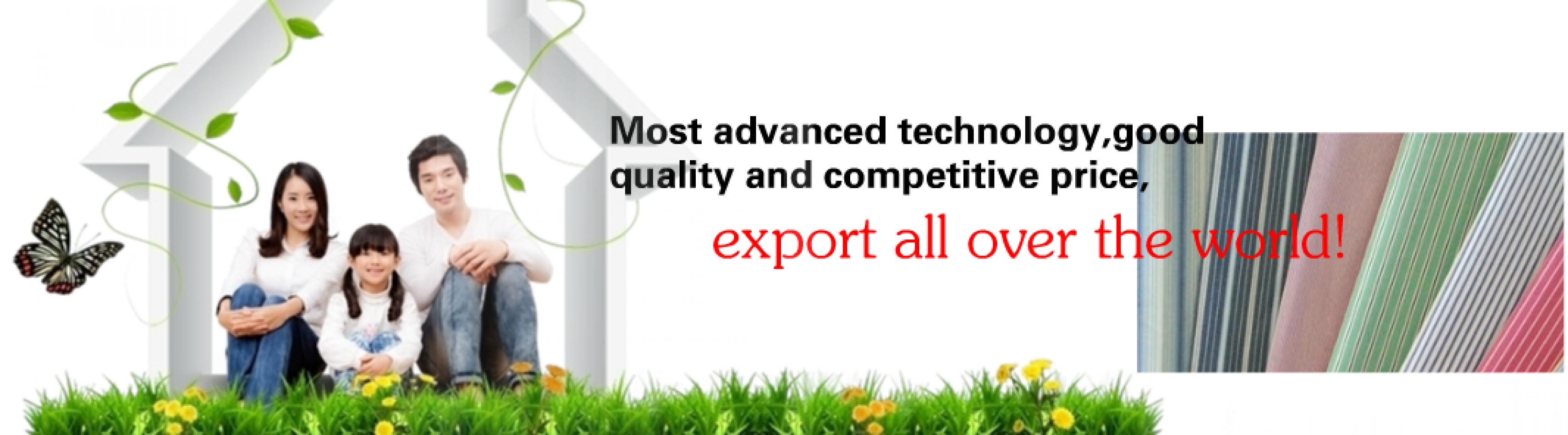 Nantong Zhongda Textile Co., Ltd.