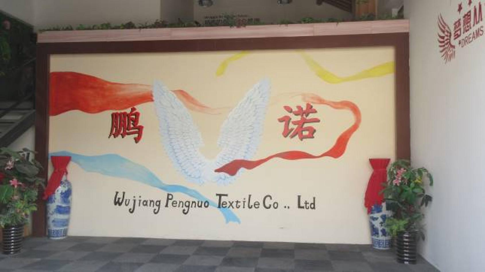 WUJIANG PENGNUO TEXTILE CO.,LTD