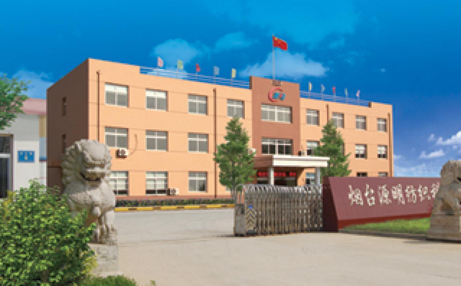 Yantai Yuanming Textile Tech. Co., Ltd