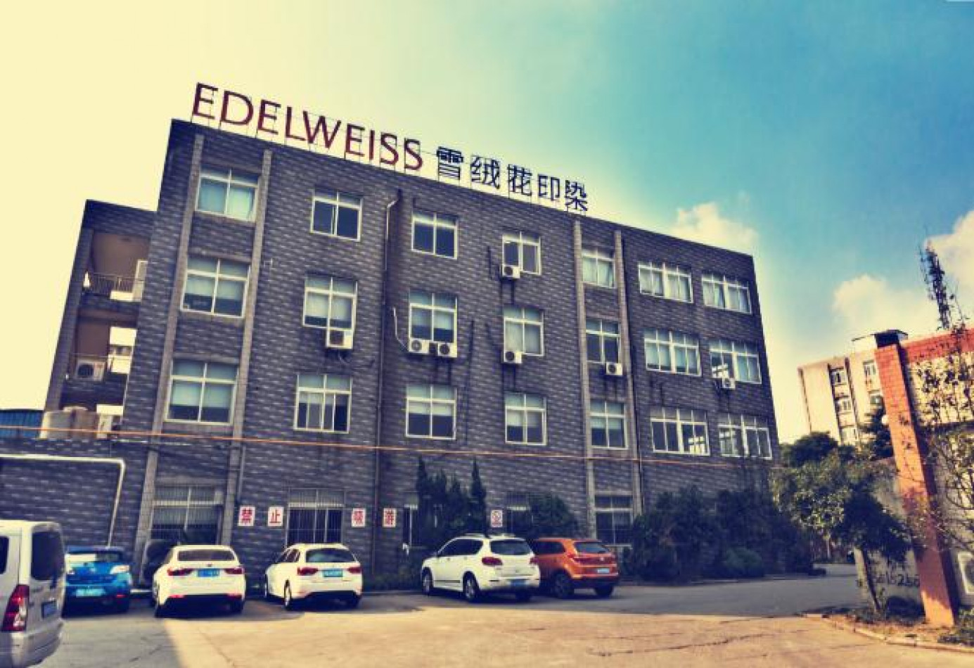 Changzhou Edelweiss Printing & Dyeing Co., Ltd.