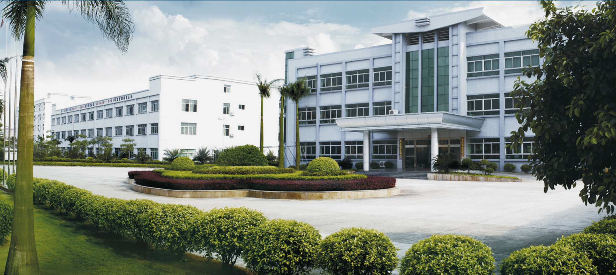 M AND L GUANGZHOU TEXTILE AND GARMENT CO., LTD.