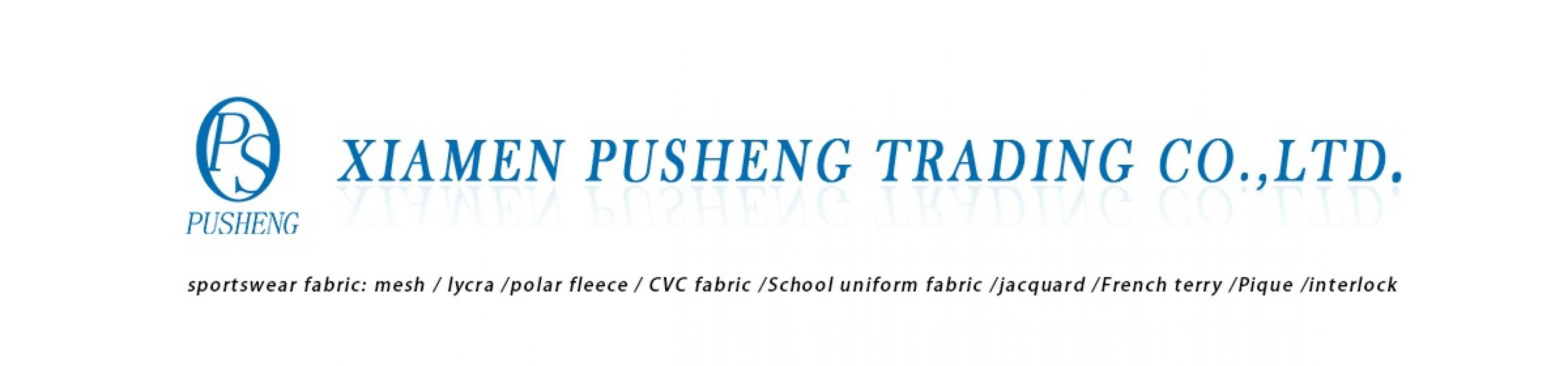 XIMEN PUSHENG TRADING CO., LTD.