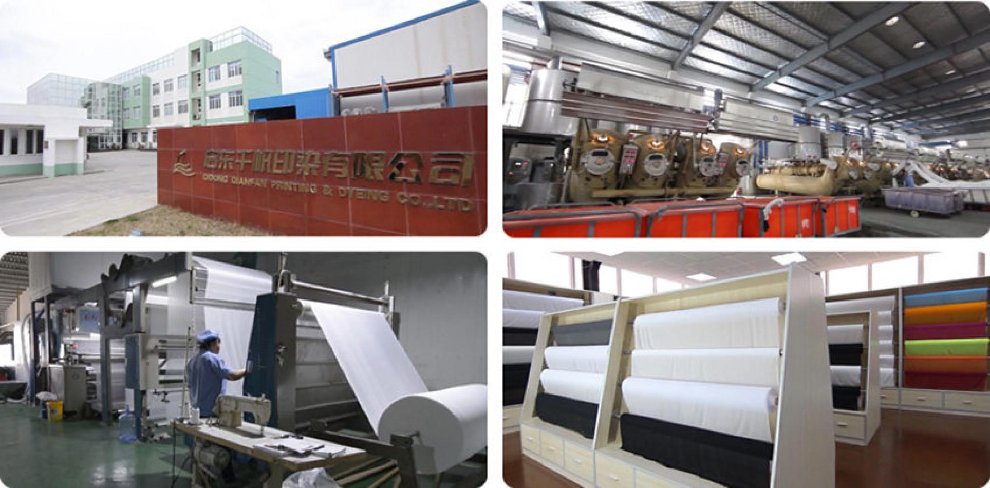 Wujiang City Ruicai Textile Co.,Ltd